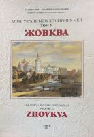 jovkva