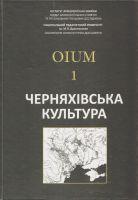 oium1